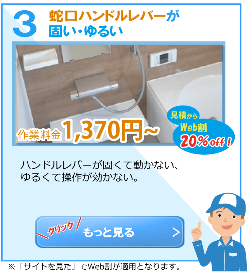 top-bathroom-service