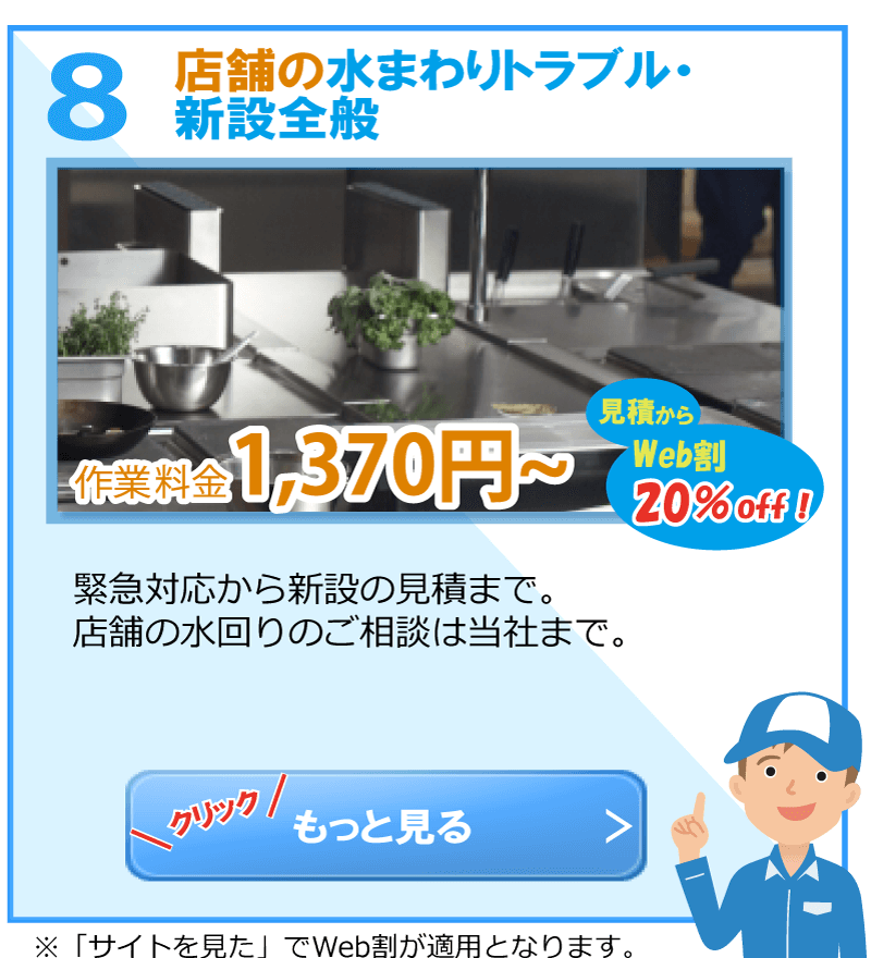 top-kitchen-service