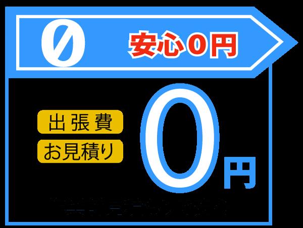 top-relief-04