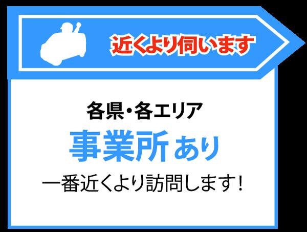 top-relief-06