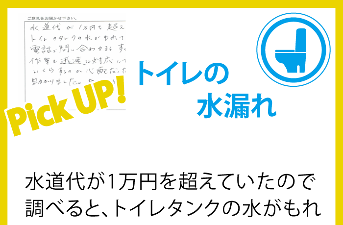 top-voice-02