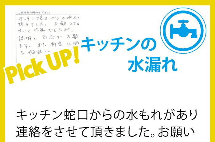 top-voice-03