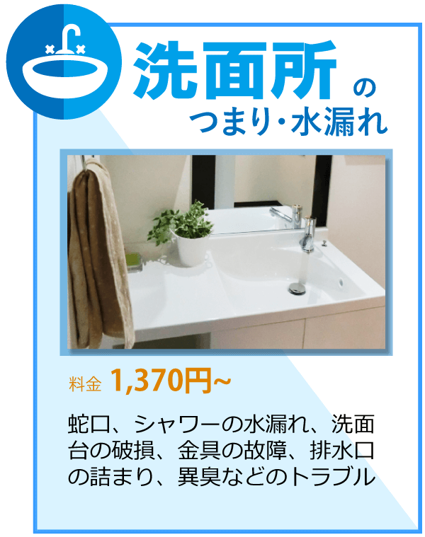 top-washroom-service